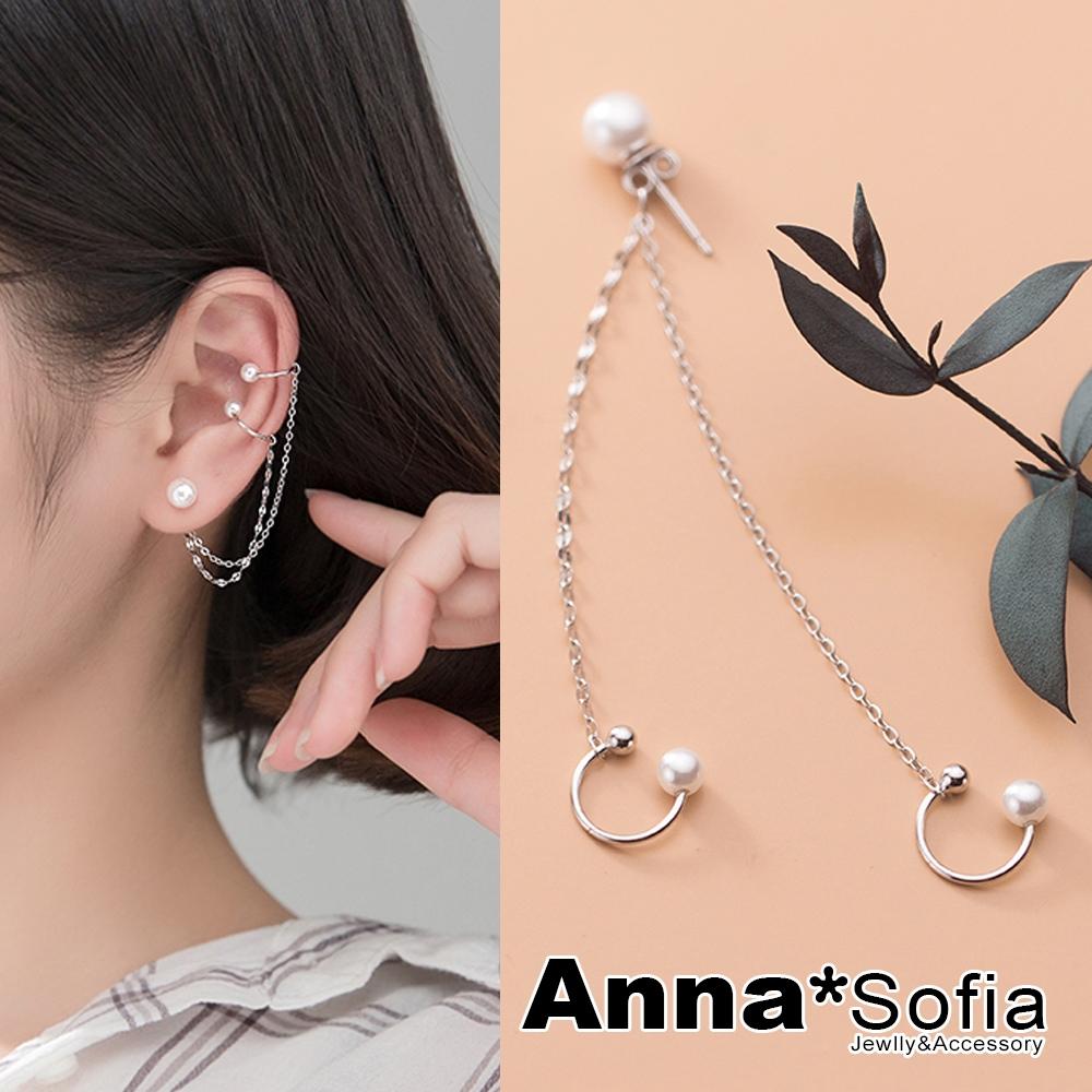 【3件5折】AnnaSofia 貝珠雙耳扣 後掛墜單耳款 925純銀針耳針耳環(銀系)