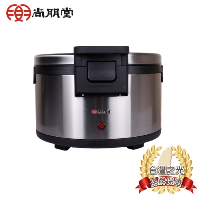 50人份營業用保溫飯鍋SC-7550(保溫專用)