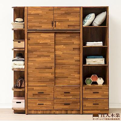 日本直人木業-STYLE積層木四尺滑門加二抽開放加邊櫃210CM被櫥高衣櫃