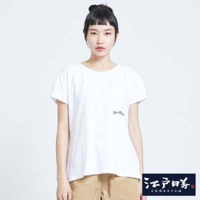 EDO KATSU江戶勝 雲朵後打摺剪裁 短袖T恤-女-米白色