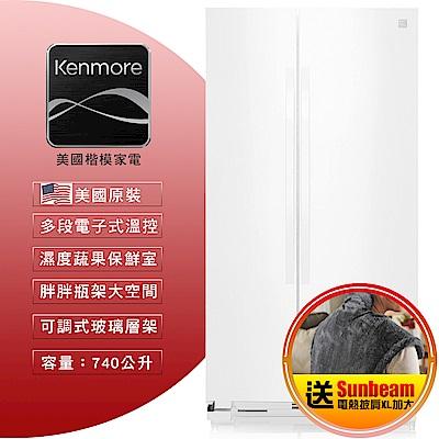 【美國楷模Kenmore】740L 對開門冰箱-純白 41172