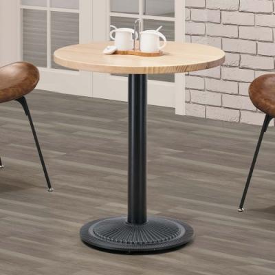 H&D 維夫實木2尺圓型餐桌