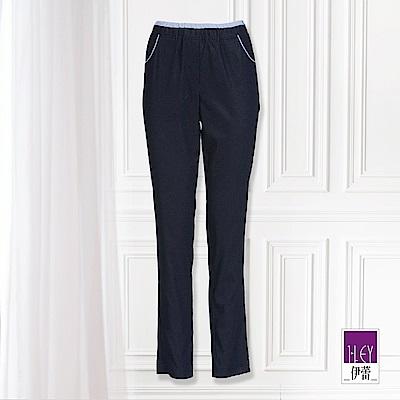 ILEY伊蕾 斜條鑲邊雙色內搭褲(藍)