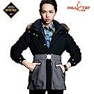 【hilltop山頂鳥】獨家!GoreTex三合1防水羽絨大衣(雙色任選)