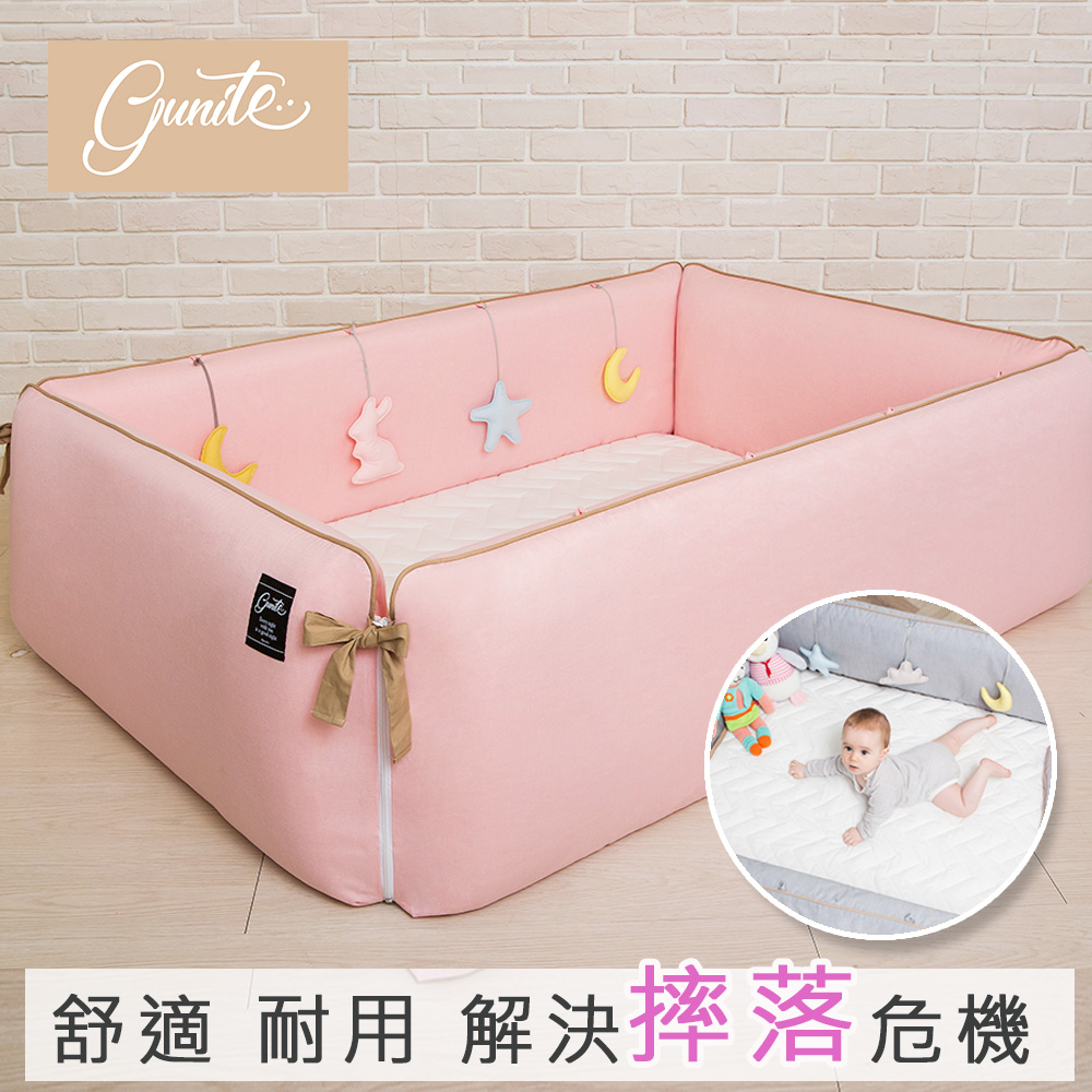 gunite 沙發嬰兒床-安撫陪睡式0-6歲(巴黎粉)