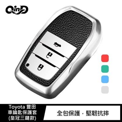 QinD Toyota 豐田車鑰匙保護套(皇冠三鍵款)