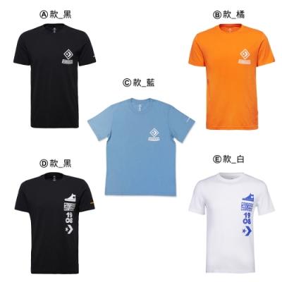 【時時樂限定】CONVERSE 經典品牌LOGO短袖T 男 五款任選