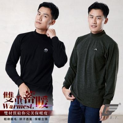 [時時樂限定]GIAT台灣製男款保暖衣(立領磨毛2件組/奈米竹炭3件組)