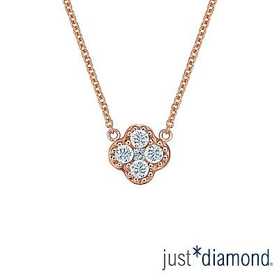 鎮金店 Just Diamond 鑽石玫瑰金 鑽鍊-愛相繫(幸運草)