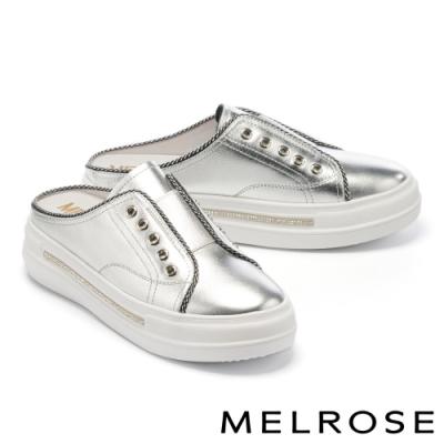 拖鞋 MELROSE 簡約率性搶眼鑽條全真皮厚底休閒拖鞋-銀