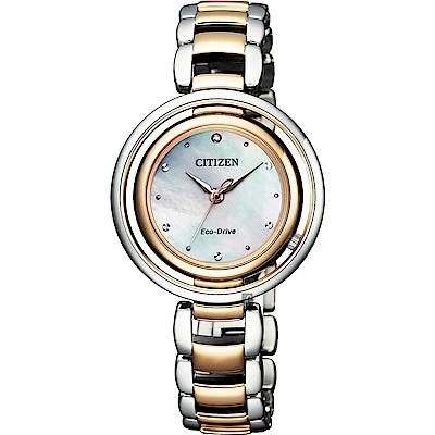 CITIZEN 星辰 L系列光動能同心圓女錶-珍珠貝x雙色版/30.5mm