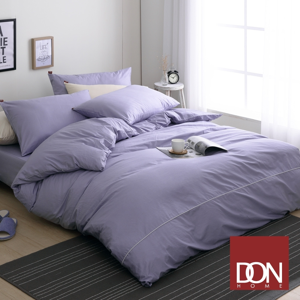 【DON】極簡生活 精梳純棉四件式被套床包組(單/雙/加大-多色任選) (都會紫)