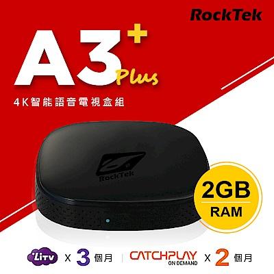RockTek A3+ Plus 4K OTT智慧電視盒
