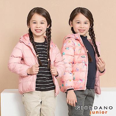 GIORDANO 童裝雙面穿塗鴉印花連帽輕羽絨外套-26 莓紅