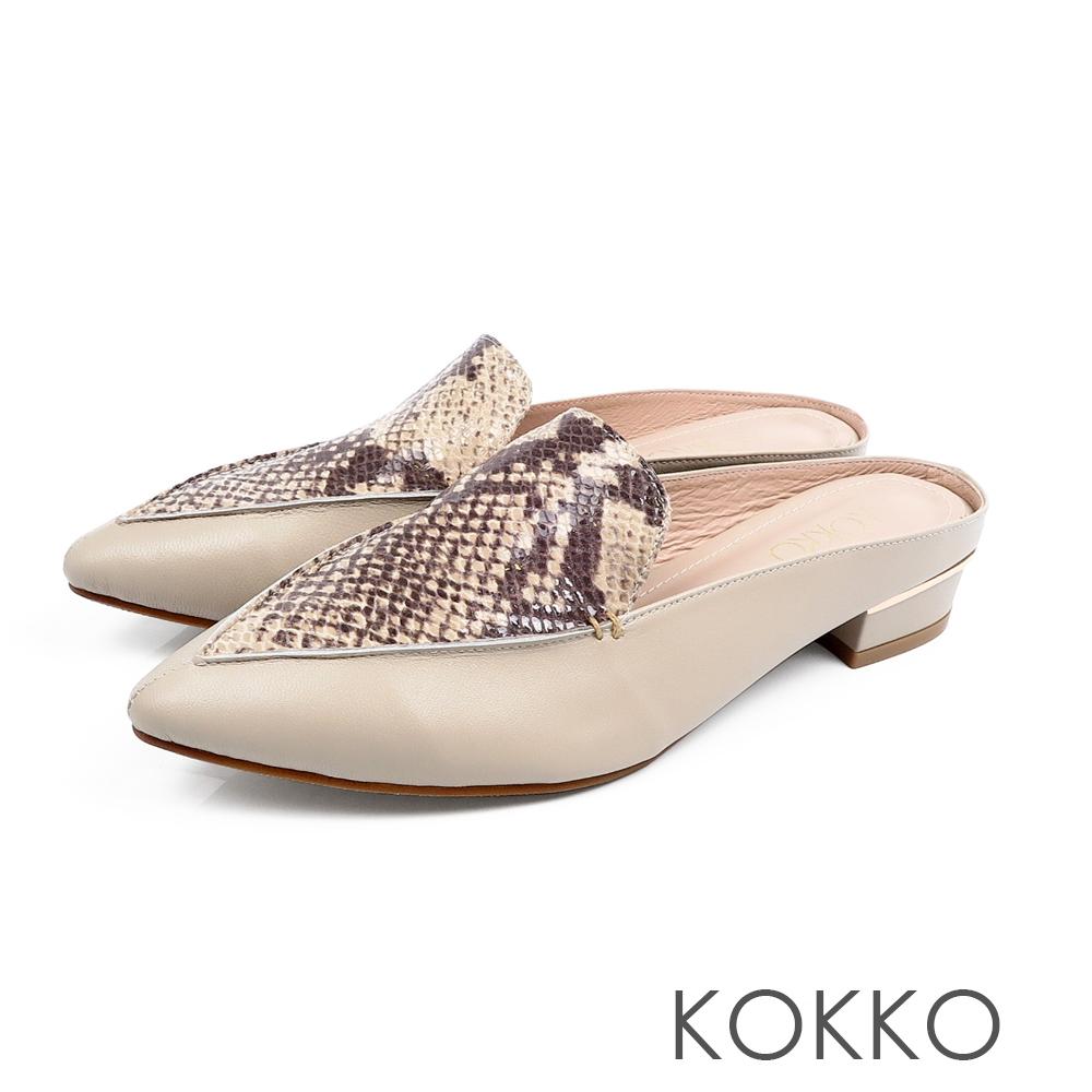 KOKKO - 理性與感性手工羊皮尖頭穆勒鞋-蛇紋裸