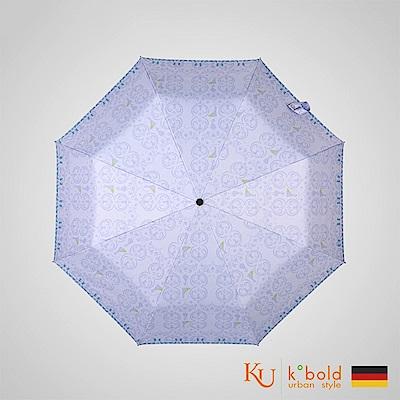 德國kobold 8K晴雨兩用傘-公主系列 冰雪奇緣