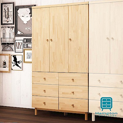 漢妮Hampton奧布里系列實木4x7尺衣櫥-120*55*201cm
