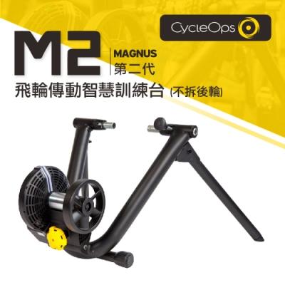 CycleOps M2 智慧訓練台(不拆後輪)