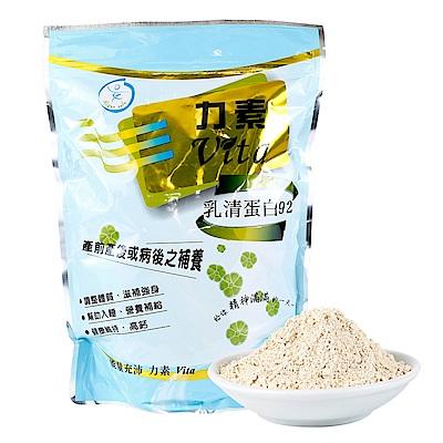 【力素Vita】乳清蛋白92(1000g/袋)