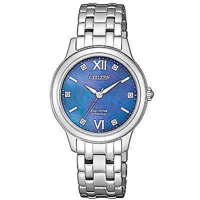 CITIZEN星辰 LADYS典鑽貝殼光動能鈦金屬腕錶(EM0720-85N)