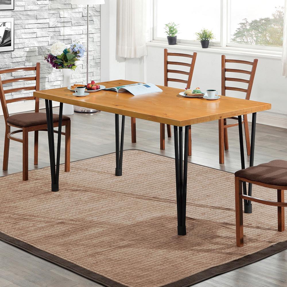 H&D 科隆5尺實木餐桌