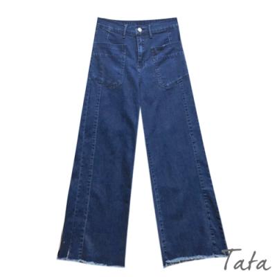 前後雙口袋鬆緊腰牛仔寬褲 TATA-(M~2XL)