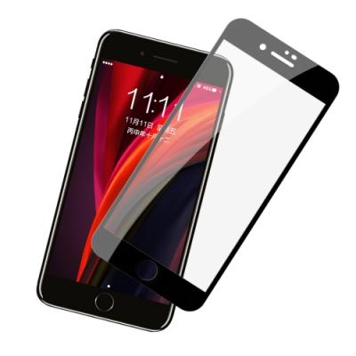 iPhone SE 2020 保護貼 滿版 電鍍 手機 保護貼 SE2電鍍 黑色x1 ( iPhoneSE2020保護貼 SE2020保護貼 iPhoneSE2020 SE2020 )