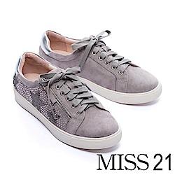 休閒鞋 MISS 21 水鑽星空全真皮拼接綁帶厚底休閒鞋-灰