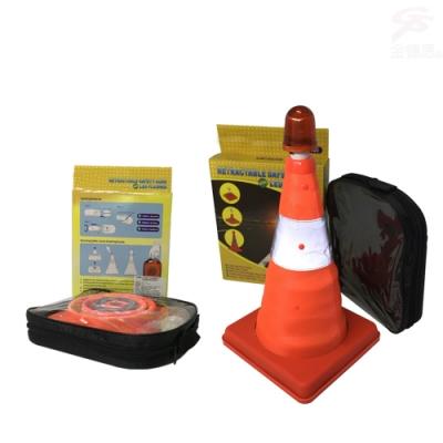 金德恩 便攜式LED伸縮三角錐警示牌18x30cm/道路專用