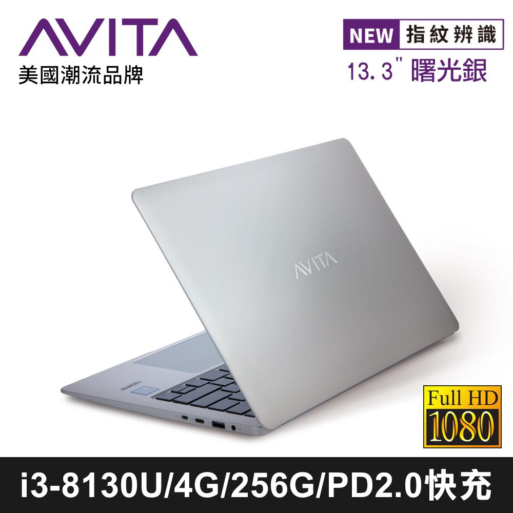 AVITA LIBER 13吋筆電 i3-8130U/4G/256GB SSD 曙光銀