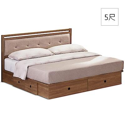 凱曼  伊桑淺胡桃5尺床片型收納底雙人床(床頭片+有抽床底)-2件式