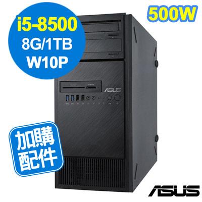 ASUS WS690T 8代 i5 W10P 工作站 自由配