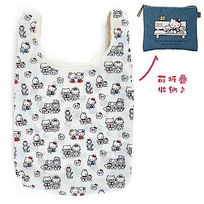 Sanrio HELLO KITTY溫情貼心系列可折疊環保購物袋
