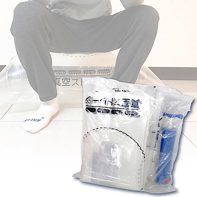 ANDYMAY2 高品質真空壓縮袋/12件組/1入/真空收納袋