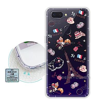 EVO OPPO R15 異國風情 水鑽空壓氣墊手機殼(甜點巴黎)