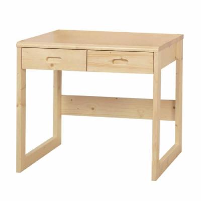 Boden-松木2.7尺簡約二抽書桌/工作桌-81x55x74cm