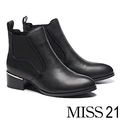短靴 MISS 21 簡約時尚率性鬆緊帶拼接高跟短靴-黑