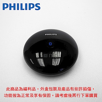 【福利品】PHILIPS飛利浦 藍牙HiFi無線串流接收器 AEA2000