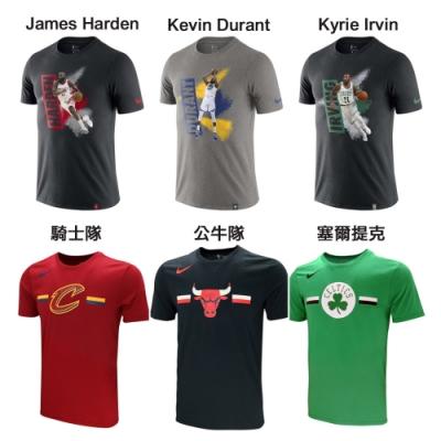 [時時樂] NIKE NBA 短袖T恤(六款任選)