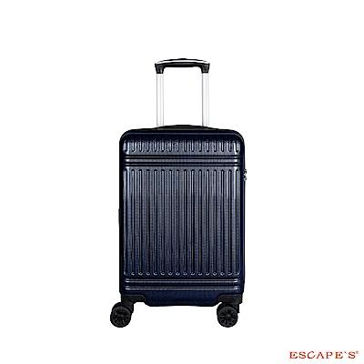 日本 ESCAPES 19吋 格紋拉鍊登機箱 藍色