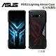 (原廠盒裝) ASUS 華碩 ROG PHONE 3 Lighting Armor Case 炫光保護殼-ZS661KS product thumbnail 1