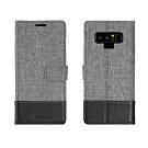 PKG For:三星Note9 側翻保護殼-國際時尚款-黑灰色