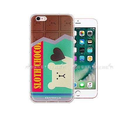 宇宙人 iPhone 6s Plus /6 Plus 5.5吋 彩繪空壓保護套(熊巧克力)