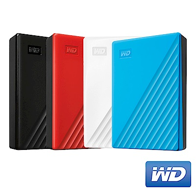 WD My Passport 5TB 2.5吋行動硬碟(4色可選)