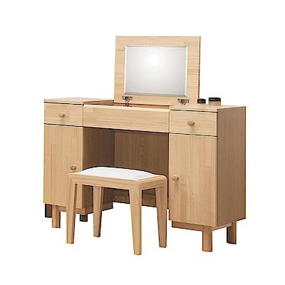 文創集 謝米德3.3尺實木上掀式鏡面化妝台/鏡台(含化妝椅)-99x40x76.5cm免組