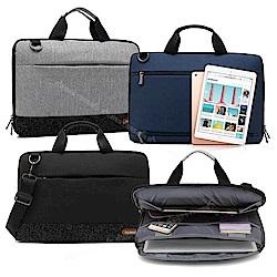 15.6吋 爵品商務 雙拉鍊防撥水 可全開式兩用平板筆電包