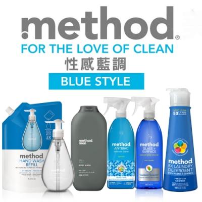 【Method美則】性感藍調6件組