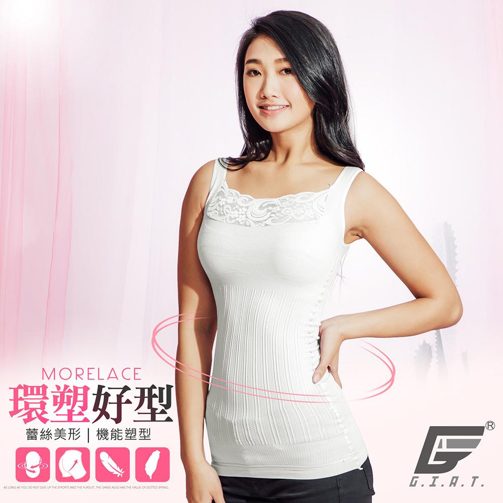 GIAT台灣製180D環塑拉提蕾絲美型背心(茶花白)