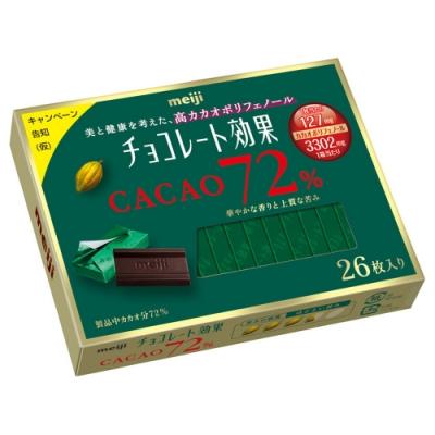 明治 CACAO 72%黑巧克力-26枚盒裝(130g)
