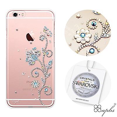 apbs iPhone6s/6 Plus 5.5吋施華洛世奇彩鑽手機殼-映雪水晶